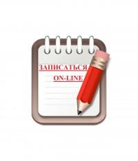 _kalem_Resimler_herodevyapilir_25-20140117-093413